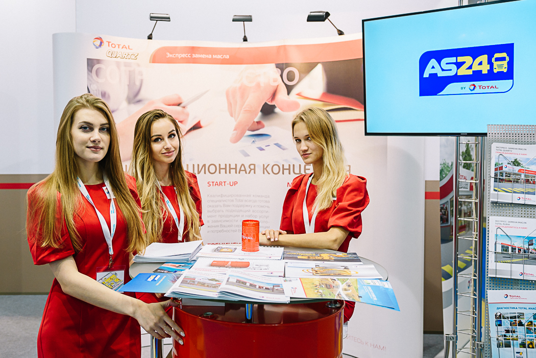 2018-total-mims_automechanika_moscow-8_1.jpg